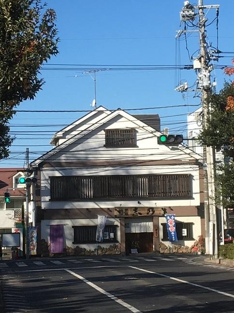 shino32.jpg