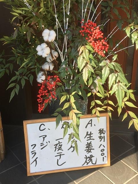 shino34.jpg