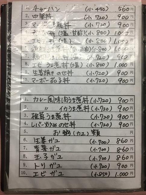 shuhotei33.jpg
