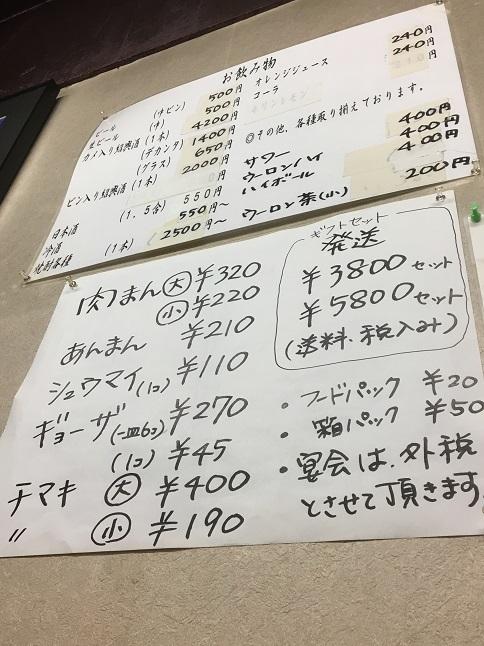 shuhotei37.jpg