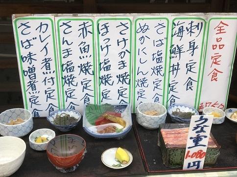 sushi-uogashi23.jpg
