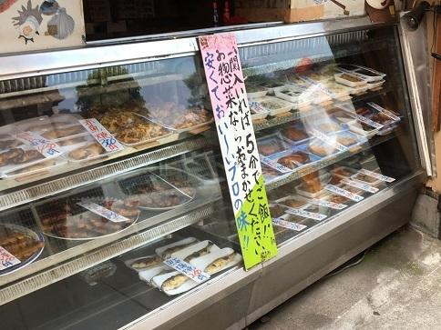 sushi-uogashi24.jpg