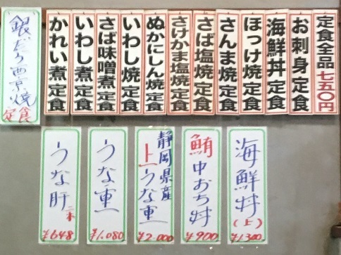 sushi-uogashi25.jpg
