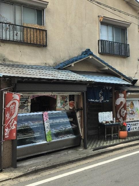 sushi-uogashi26.jpg