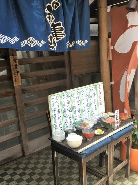 sushi-uogashi27.jpg
