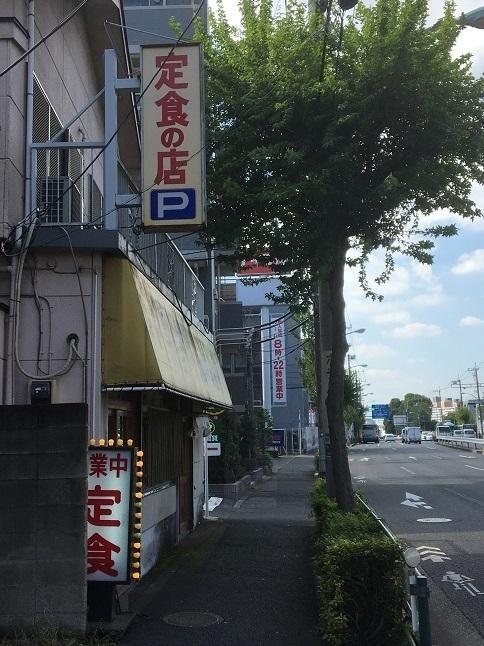suzukisyokudo31.jpg