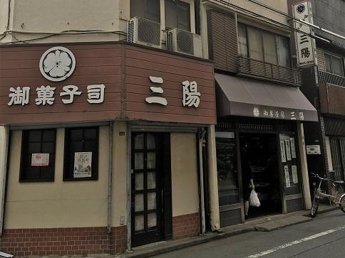 t-sanyo21.jpg