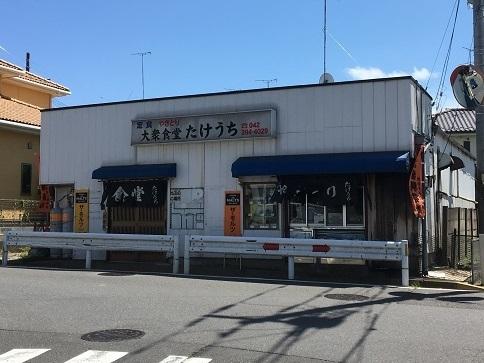 takeuchi24.jpg
