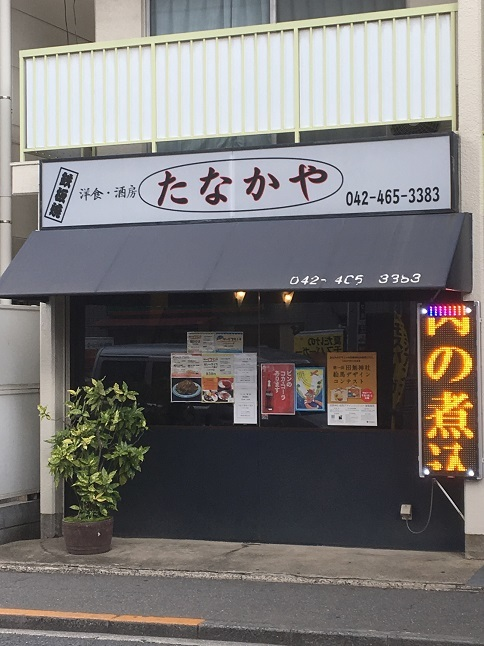 tanakaya31.jpg