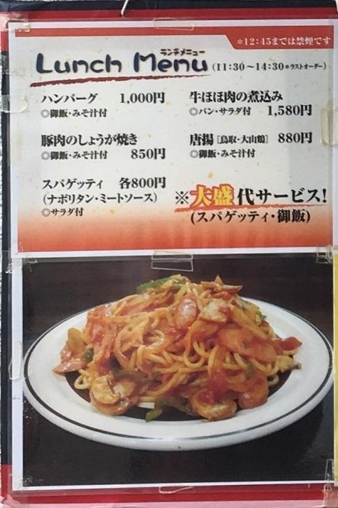 tanakaya32.jpg