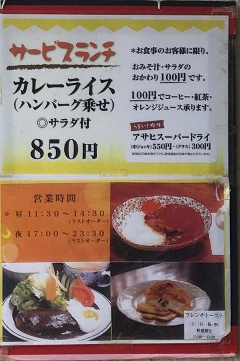 tanakaya33.jpg