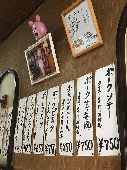 tani-yoshoku31.jpg