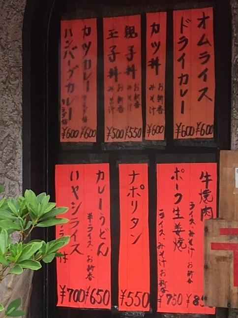 tani-yoshoku32.jpg