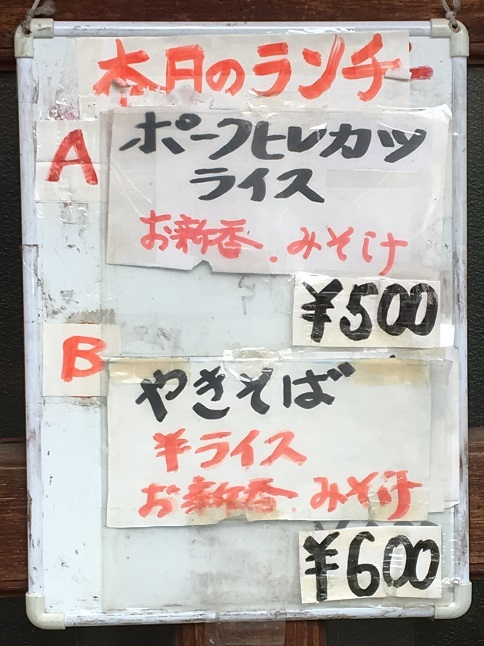 tani-yoshoku33.jpg