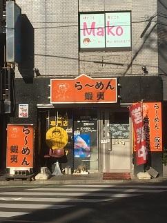 tokorozawa-chinese33.jpg