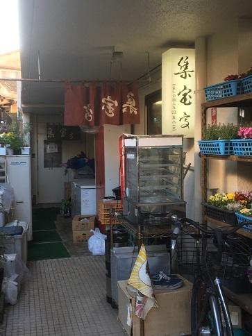 tokorozawa-chinese34.jpg