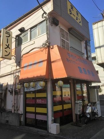 tokorozawa-chinese35.jpg