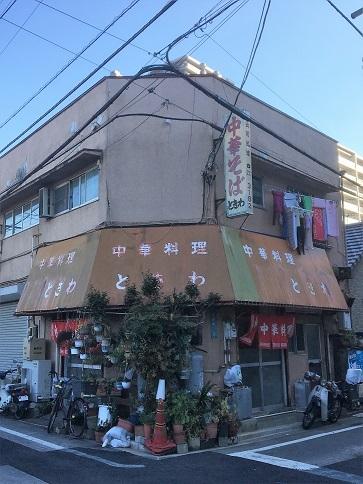 tokorozawa-chinese36.jpg