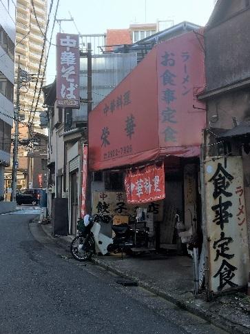 tokorozawa-chinese37.jpg