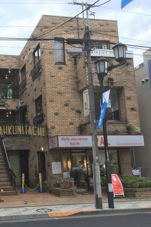 tsukikusa32.jpg