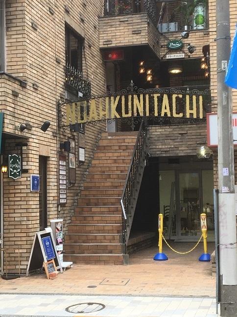 tsukikusa33.jpg