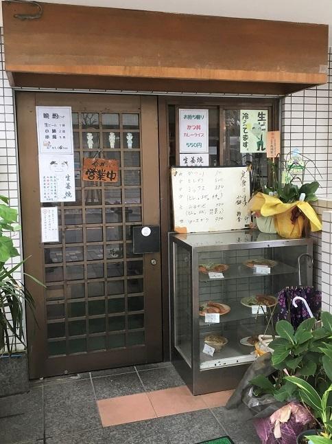 tsukubatei32.jpg
