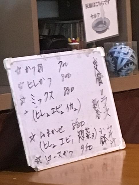 tsukubatei33.jpg