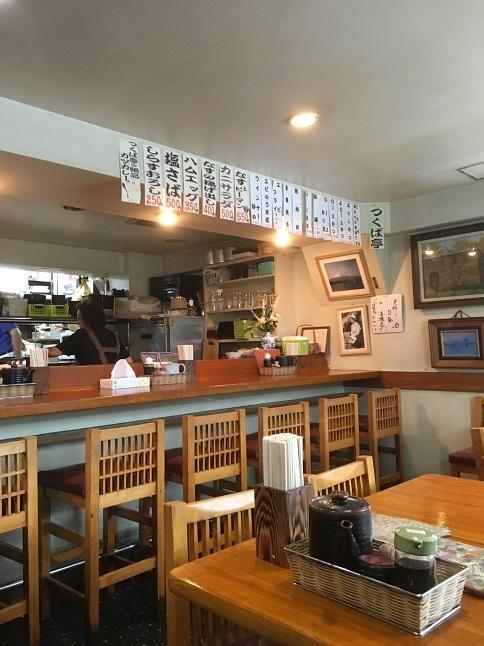 tsukubatei34.jpg