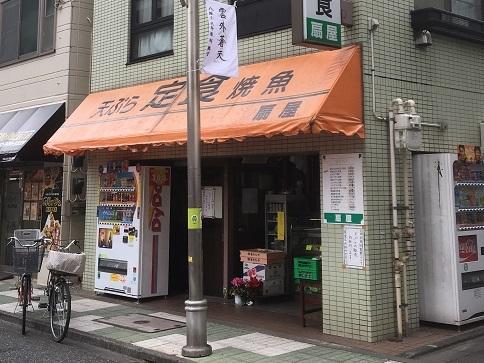 y-ogiya2-21.jpg