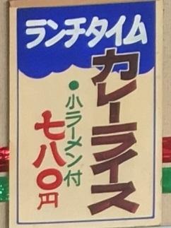 yanagiya36.jpg