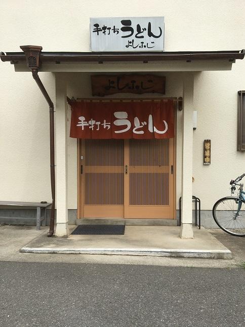 yoshifuji34.jpg