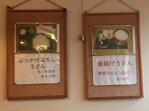 yoshifuji38.jpg