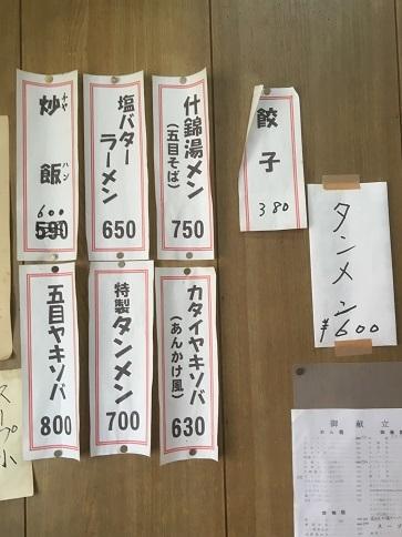 yosuko2-57.jpg