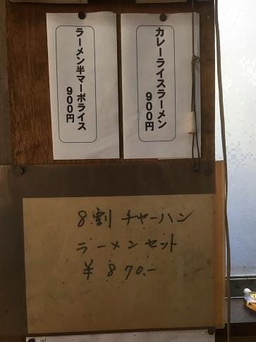 yosuko2-58.jpg