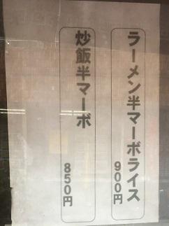 yosuko37.jpg