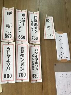 yosuko38.jpg