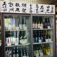 木村酒店冷蔵庫
