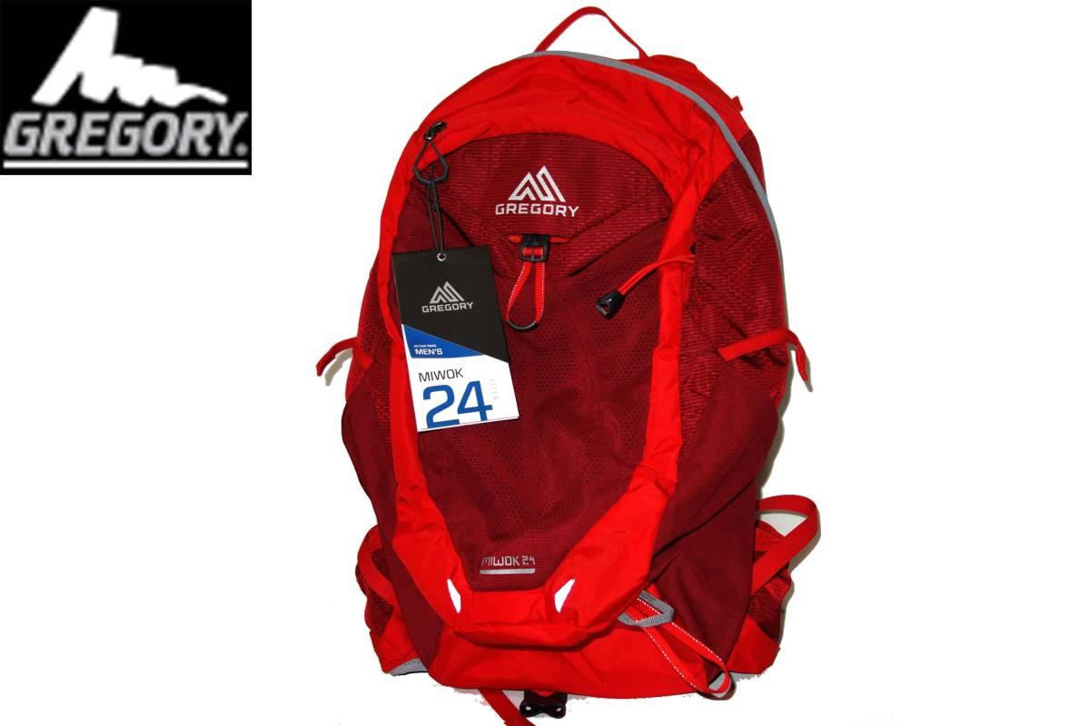 お買取り商品グレゴリーGREGORY新品MIWOK24バックパック赤ミウォックリュックサック