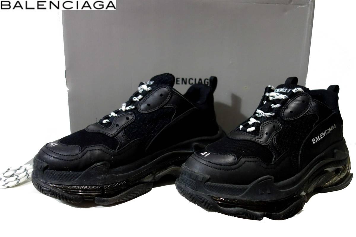 お買取り商品バレンシアガBALENCIAGA美品TripleS トリプルS スニーカー黒41クリア品番541624