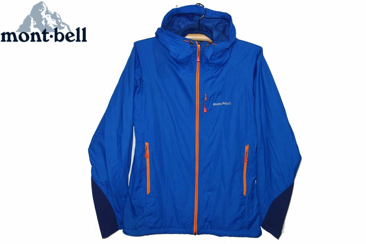 お買取商品モンベルmont-bellライトシェルパーカ青Lアウトドアジャケット1106561