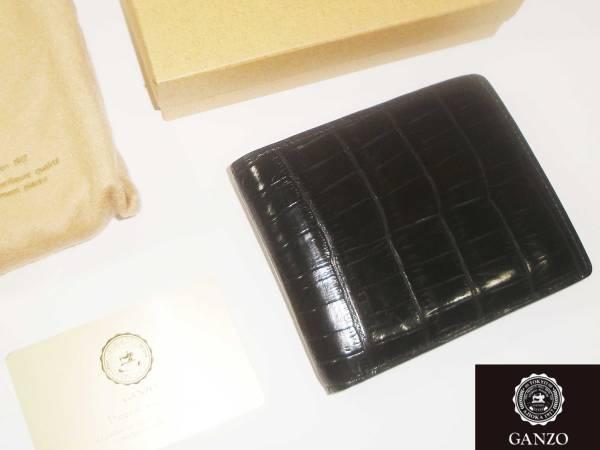 お買取商品ガンゾGANZOクロコダイル財布