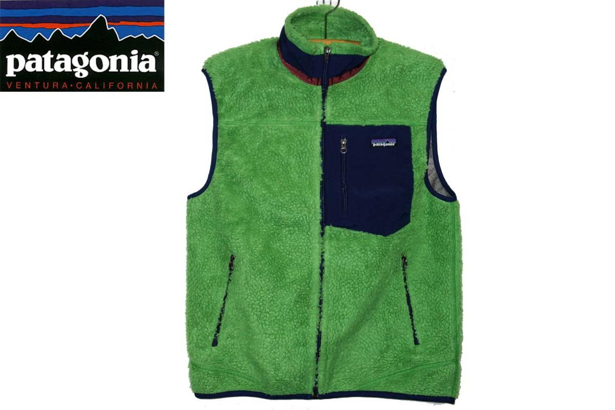 お買取商品パタゴニアPATAGONIAレトロXフリースベストRETROX緑M