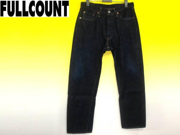 お買取り商品フルカウントFULLCOUNT105デニムジーンズ濃紺Gパン