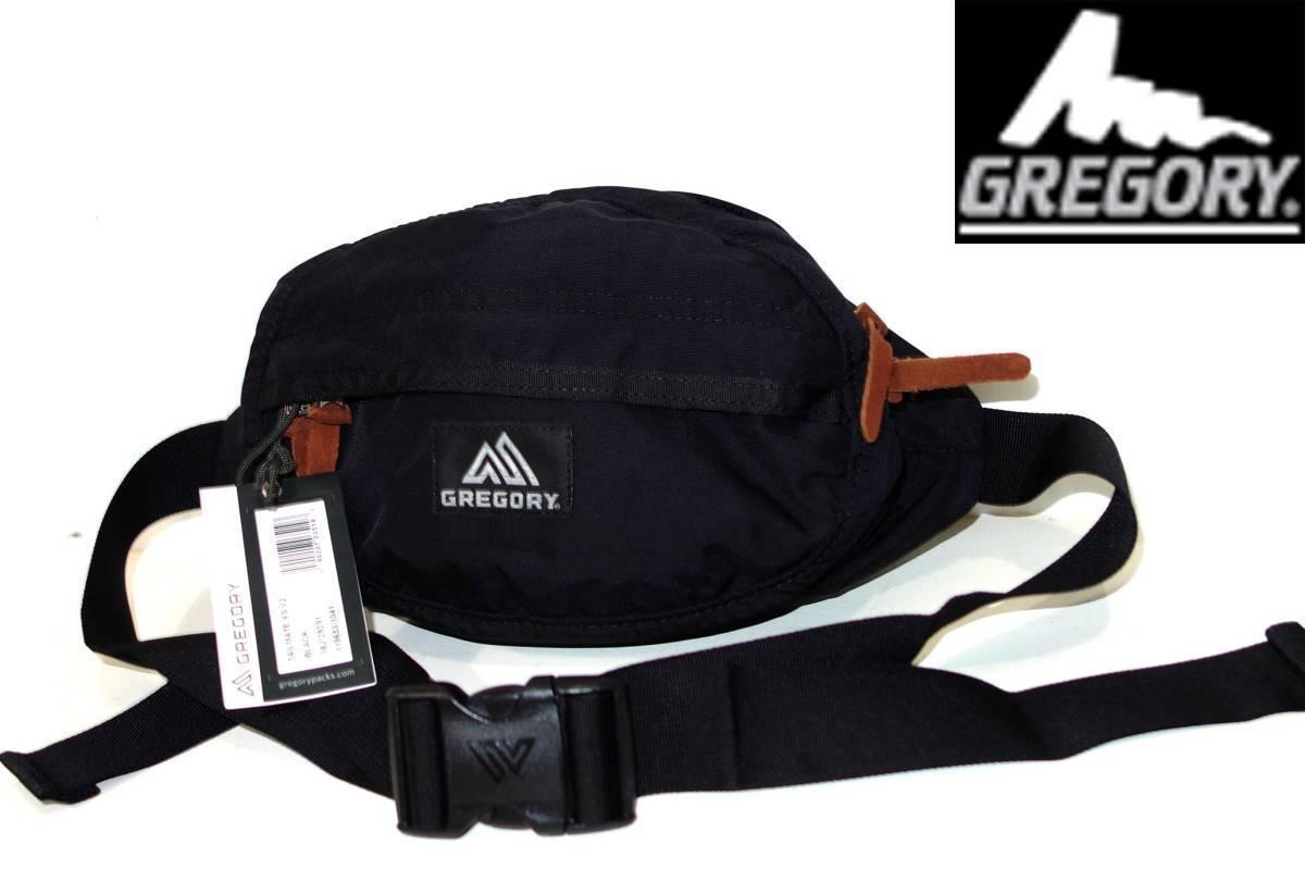 お買取り商品グレゴリーGREGORY新品テールメイトウエストバッグTAILMATE XS V2黒品番08J29291