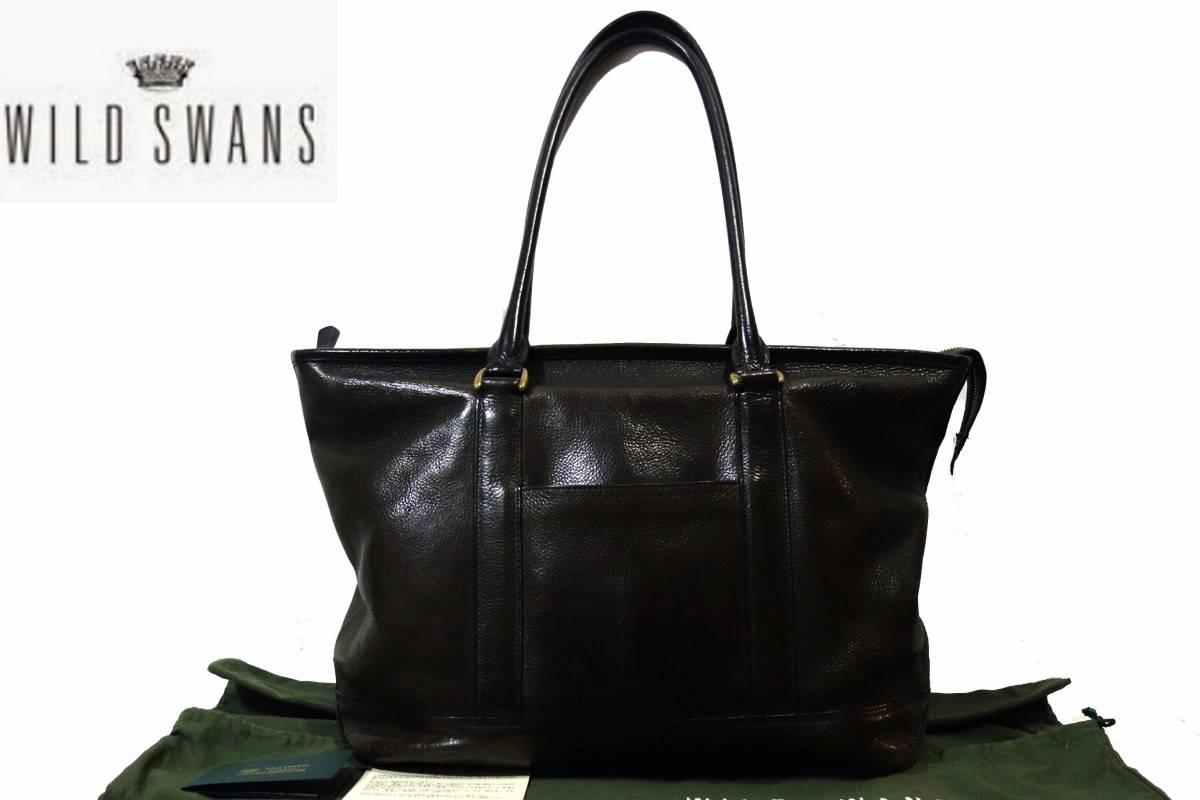 お買取り商品ワイルドスワンズWILDSWANSBASISバージスミネルバボックスレザートートバッグかばん