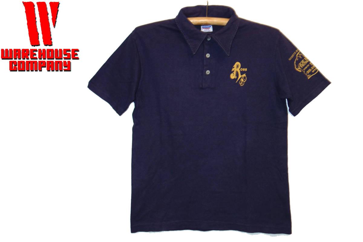 お買取商品ウエアハウスWAREHOUSEダブルワークスDUBBLE WORKS半袖ポロシャツ紺M