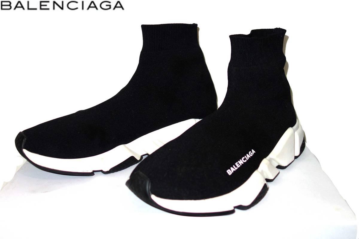 お買取り商品バレンシアガBALENCIAGA正規スニーカーSPEEDTRAINERスピードトレーナー41黒