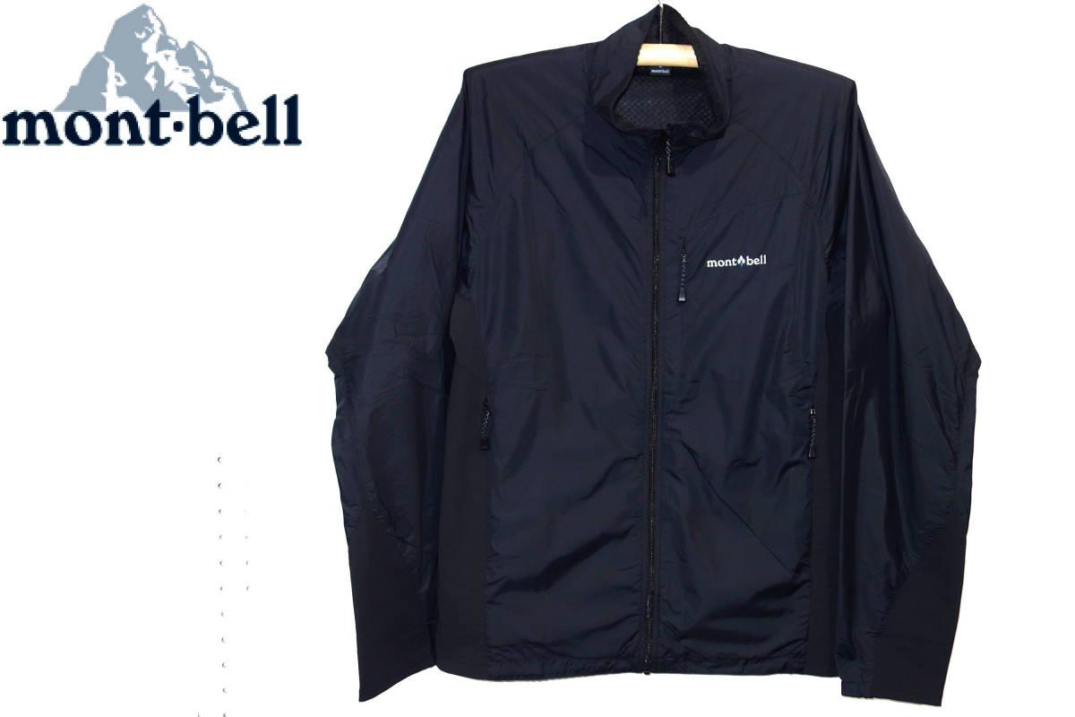 お買取商品モンベルmont-bell試着程度ライトシェルジャケット1106643黒L