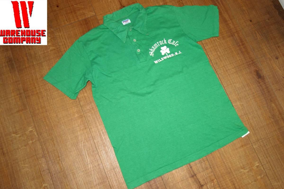 お買取商品ウエアハウスWAREHOUSEダブルワークスDUBBLE WORKS半袖ポロシャツSHAMROCK CAFE緑M
