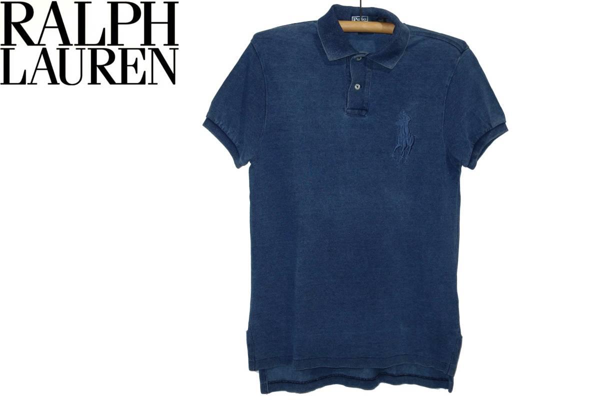 お買取り商品RALPHLAURENラルフローレン国内正規ビッグポニー半袖ポロシャツ紺Sヴィンテージネイビー